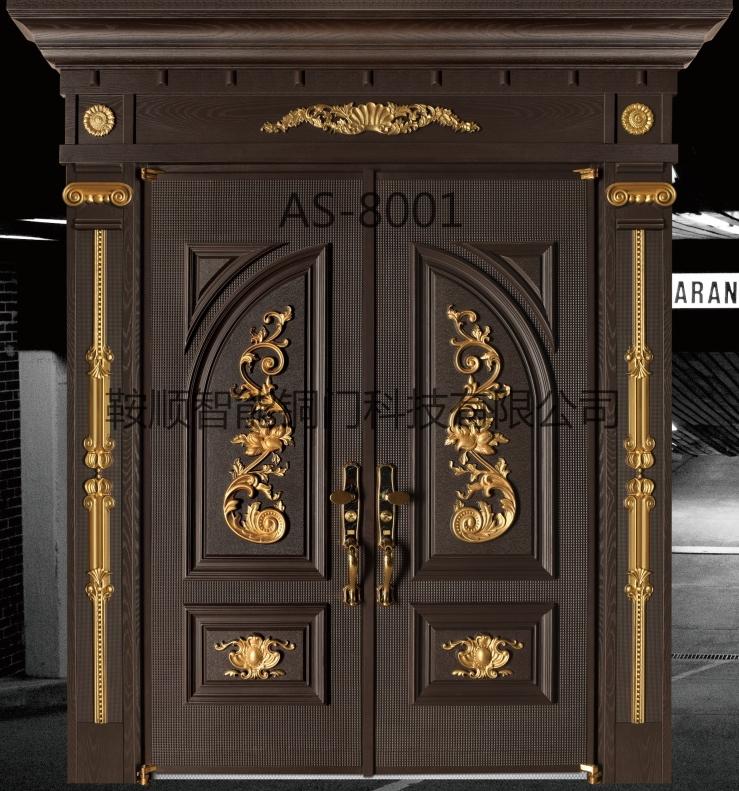 铸铝门AS-8001