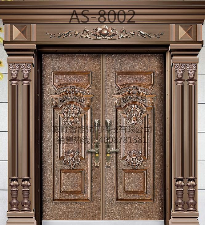 铸铝门AS-8002