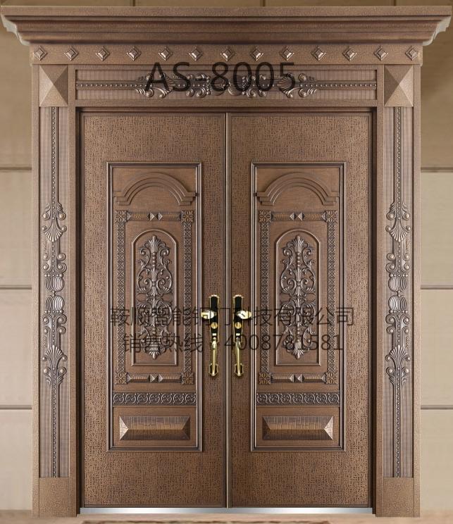 铸铝门AS-8005