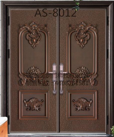 铸铝门AS-8012