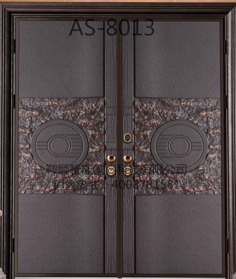 铸铝门AS-8013