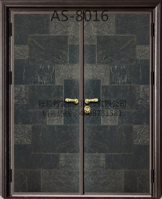 铸铝门AS-8016