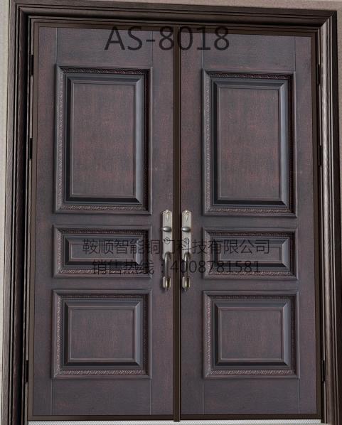铸铝门AS-8018