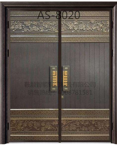 铸铝门AS-8020