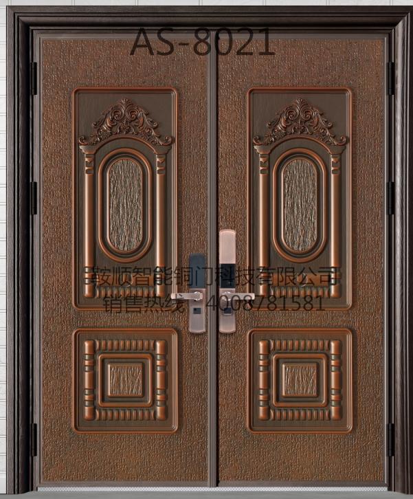 铸铝门AS-8021