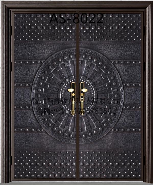 铸铝门AS-8022