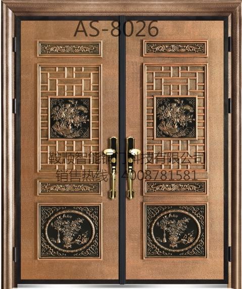 铸铝门AS-8026