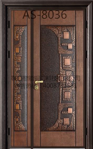 铸铝门AS-8036