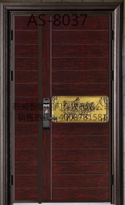 铸铝门AS-8037