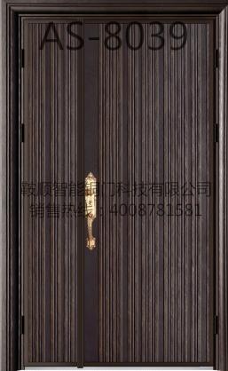 铸铝门AS-8039