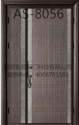 铸铝门AS-8056