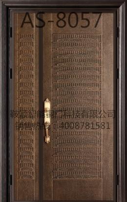 铸铝门AS-8057