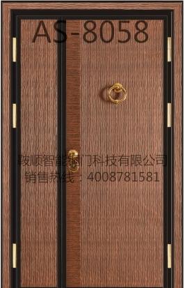 铸铝门AS-8058