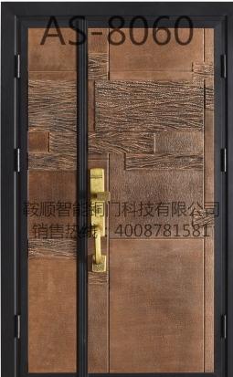 铸铝门AS-8060