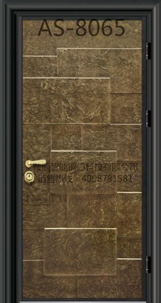 铸铝门AS-8065