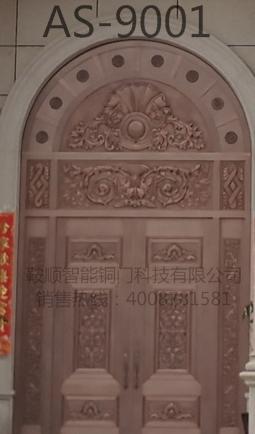 别墅铜门AS-9001