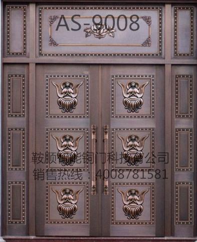 别墅铜门AS-9008