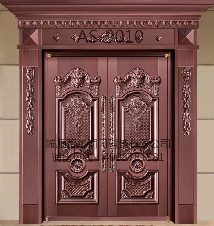 别墅铜门AS-9010