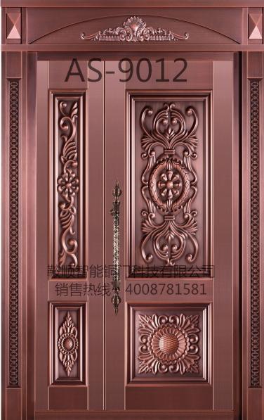 别墅铜门AS9012