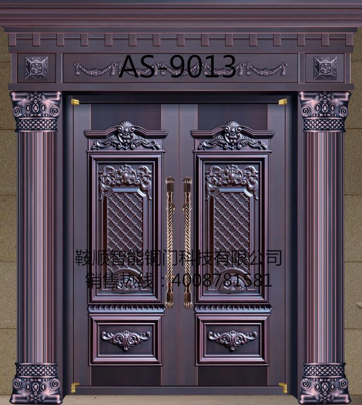 别墅铜门AS-9013