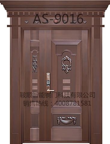 别墅铜门AS-9016
