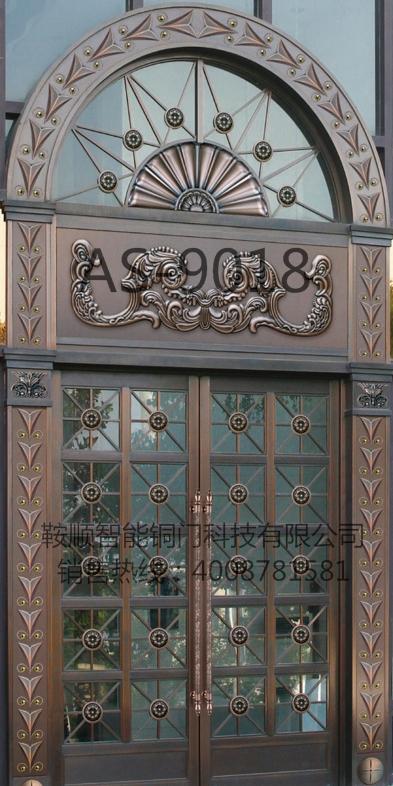 别墅铜门AS-9018