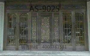 别墅铜门AS-9025