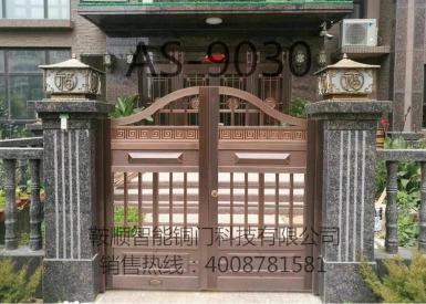 庭院铜门AS-9030