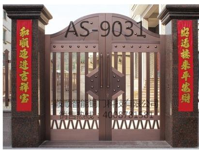 庭院铜门AS-9031