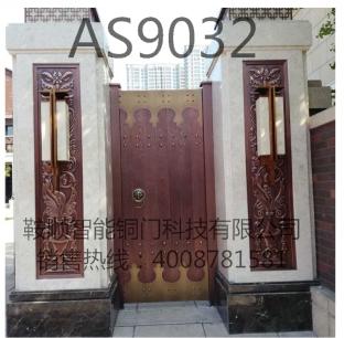 庭院铜门AS-9032