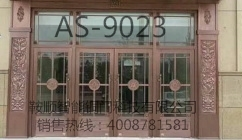 别墅铜门AS-9023